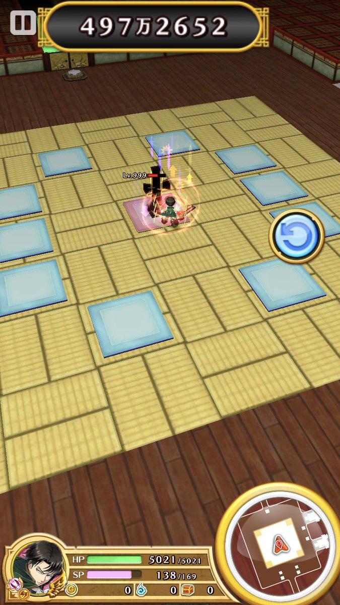 【白猫】エレン(双剣)モチーフ武器「超硬質ブレード紅蓮型」の性能情報!残りHPやバフ数に応じて火力アップ!【プロジェクト】