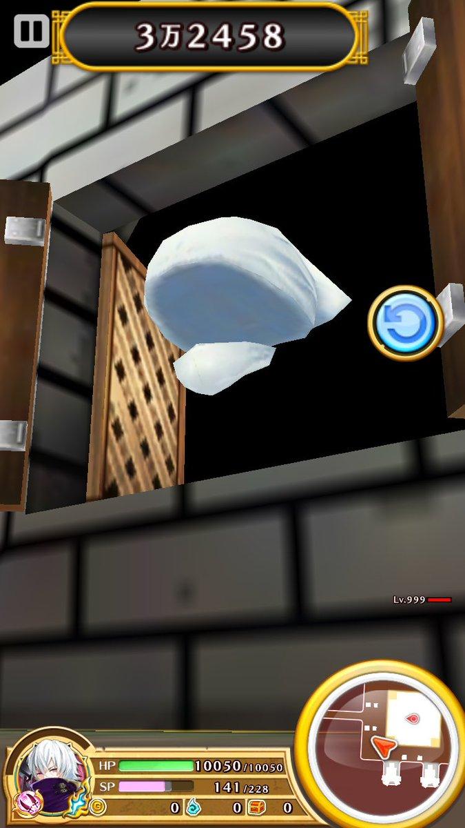 【白猫】リヴァイ(双剣)モチーフ武器「超硬質ブレード雷電型」の性能情報!武器スキルはお馴染みのあの姿に!?【プロジェクト】