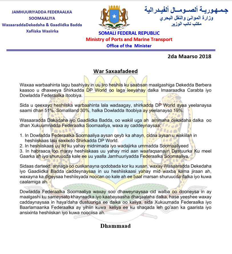 Harun Maruf On Twitter Confirmed The Somali Govt Has Rejected