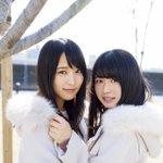 Image for the Tweet beginning: 「少年マガジン」------② 欅坂46 菅井友香×長濱ねる