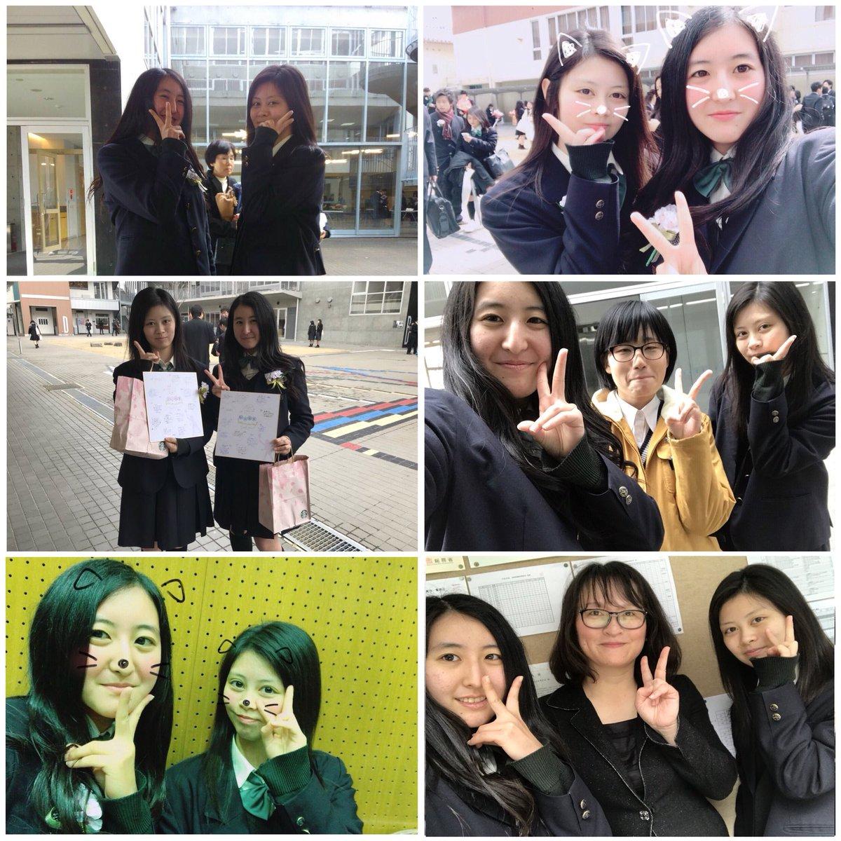 洛陽総合高等学校