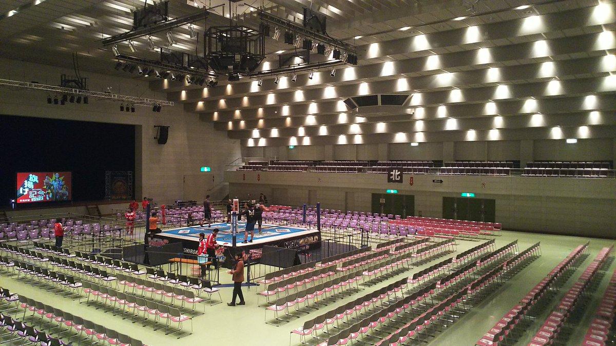 LOS INGOBERNABLES de JAPON  arena de MAI...