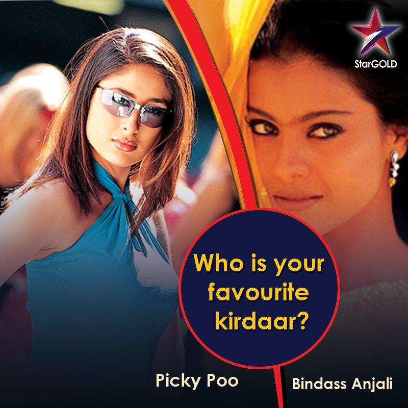 Poo ka swag ya Anjali ka bindass andaaz, what do you love more? @KajolAtUN #KareenaKapoorKhan