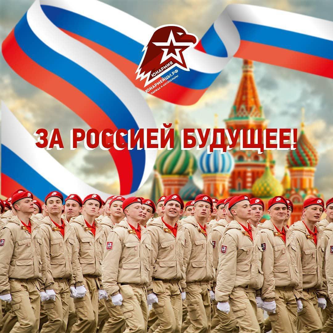 Россия картинки патриотов