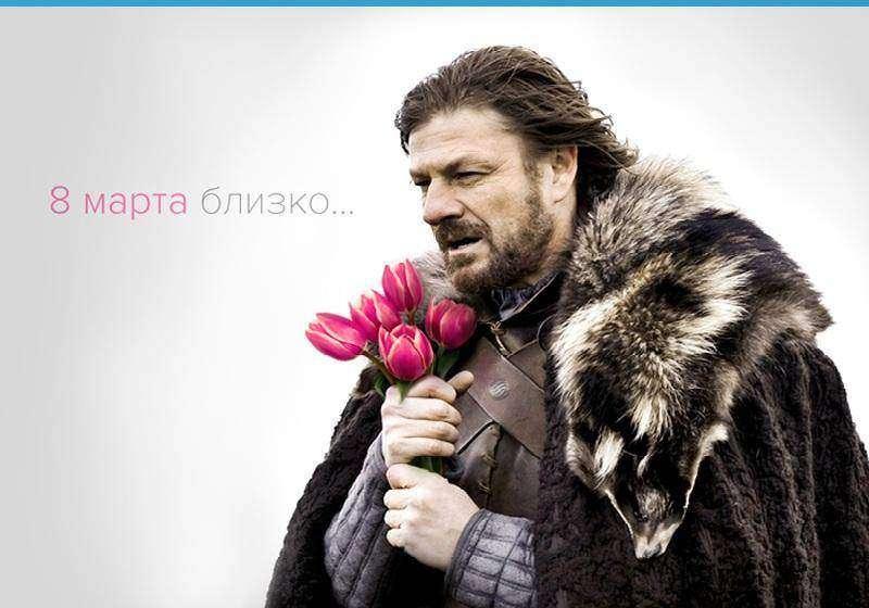 Мем открытка 8 марта, открытки