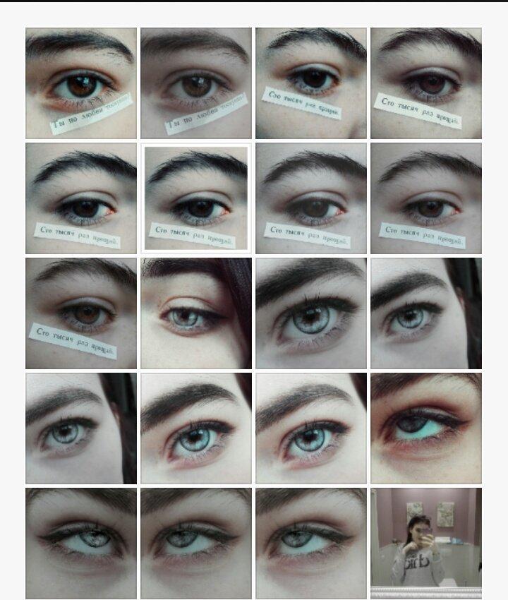 как на айфоне красиво сфотографировать глаз