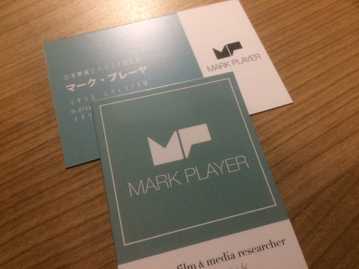 Mark player on twitter my cool new englishjapanese business cards mark player on twitter my cool new englishjapanese business cards just arrived thank you hsinhsieh reheart Image collections