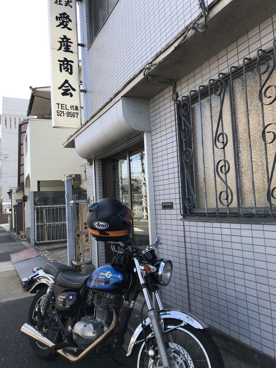産 商会 愛 。」imoちゃんのブログ  