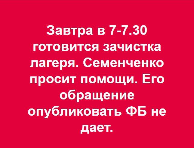 В суде прошли дебаты по делу группы, подозреваемой в совершении серии терактов в Харькове - Цензор.НЕТ 532