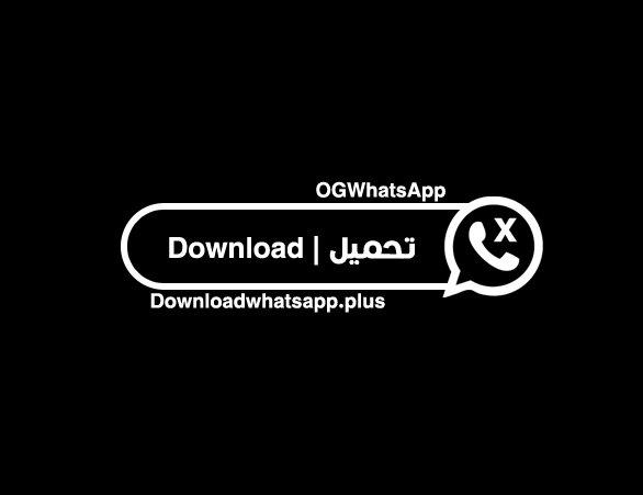 واتساب_بلس WhatsApp plus v6 26 Editions messenger is Tweet