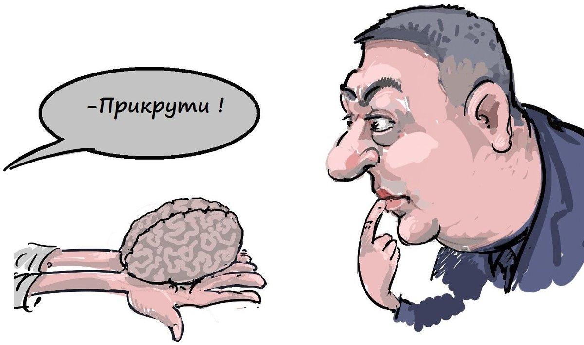 Пока рано говорить, что Украина сможет самостоятельно справиться с обслуживанием внешних долгов: нам необходима макрофинансовая поддержка, - Гройсман - Цензор.НЕТ 6385