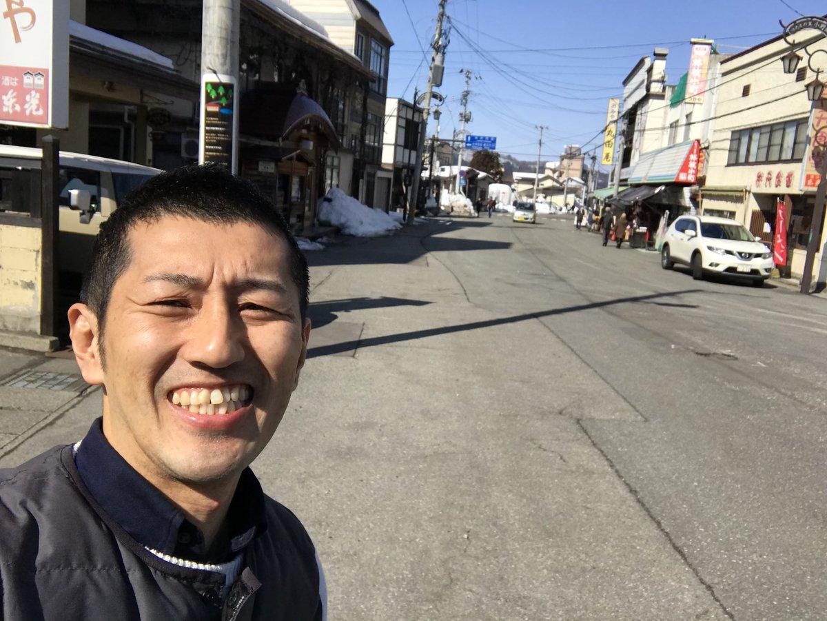 まぶしーくらいの太陽。最高です!雪がどんどんとけて春を感じる温泉街。 #小野川温泉 #近いよ米沢