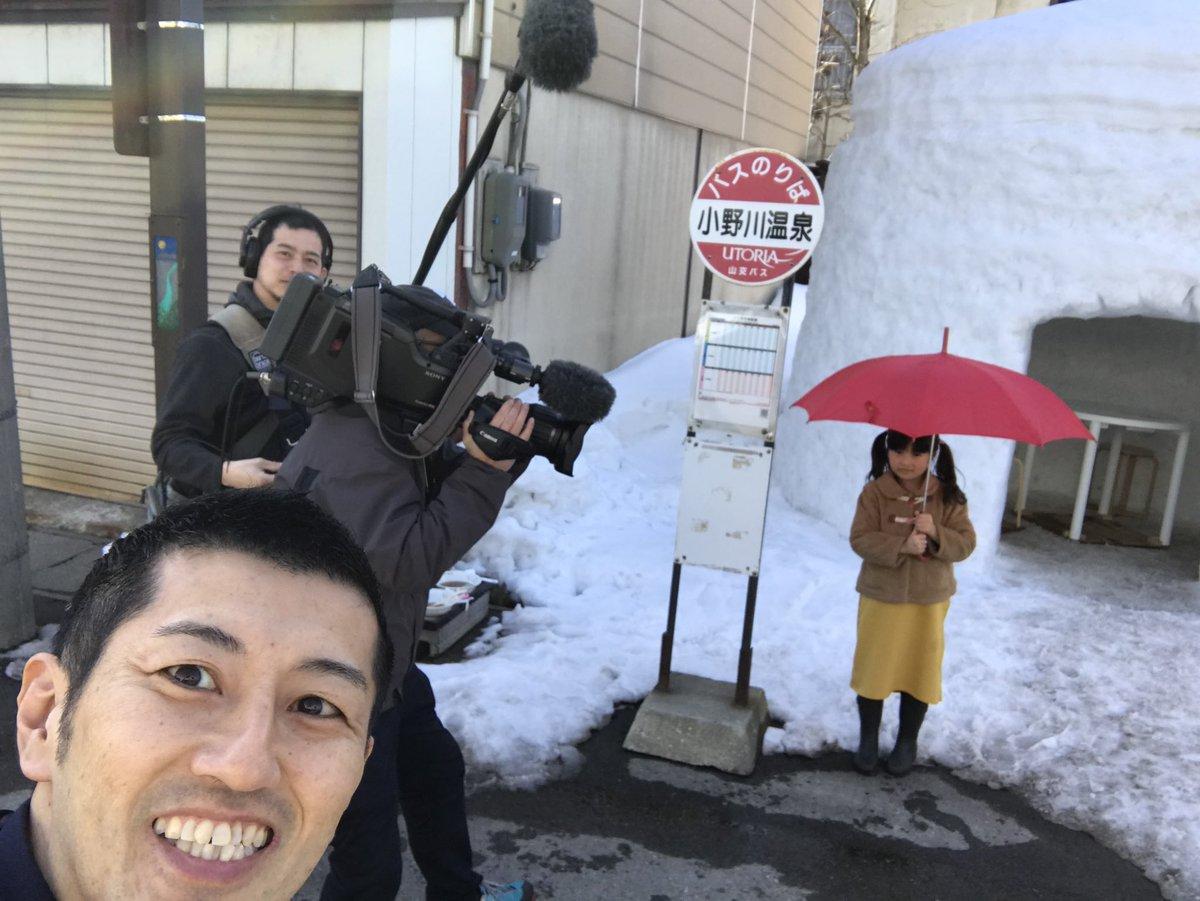 ツイッターでバズると #NHK が来るの法則。かまくらバス停、全国放送っす。 #かまくら #小野川温泉 #近いよ米沢