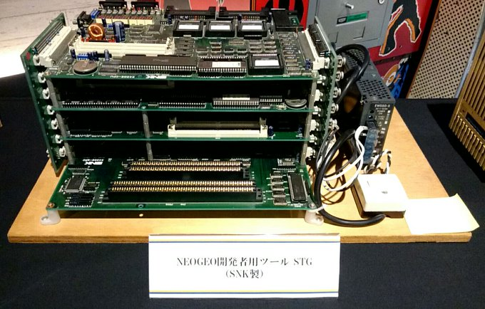 Neo-Geo development tool DXW4ThrWkAAAFMm?format=jpg&name=small