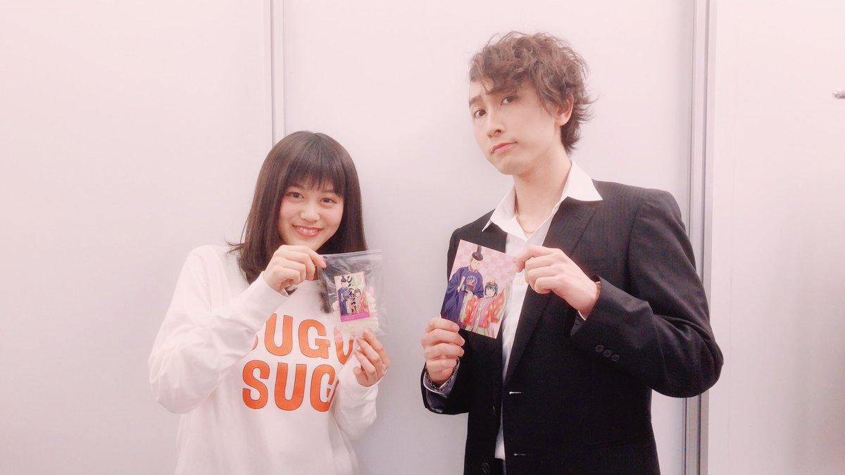 """田中 貴子 no Twitter: """"本日はお渡し会にご参加下さり! 本当に本当に ..."""