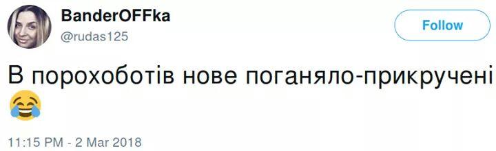 ЗСУ готові до режиму припинення вогню з 5 березня, - прес-центр штабу АТО - Цензор.НЕТ 8898