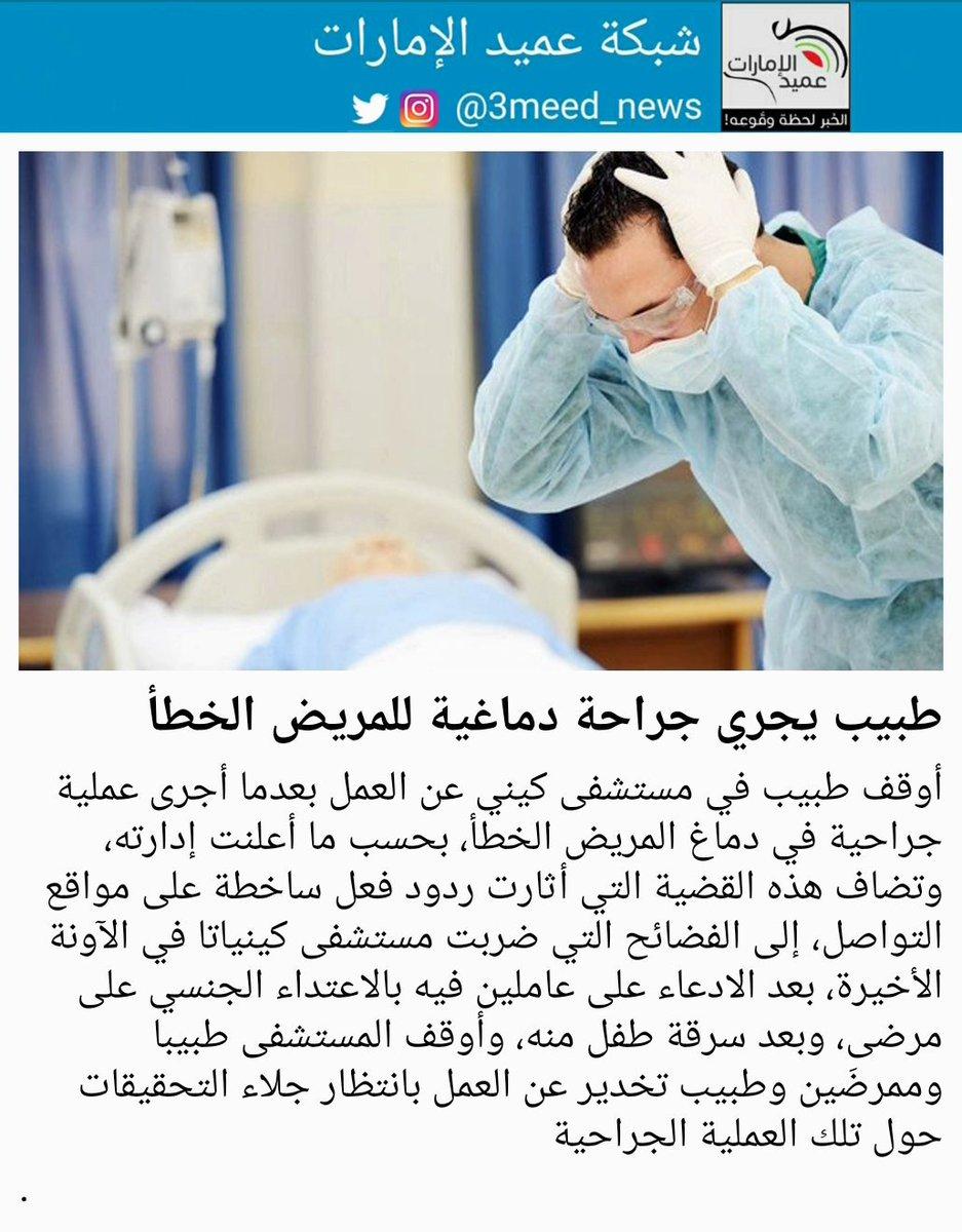 «الإمارات للطاقة النووية» تنهي إختبار التوازن المائي البارد في موقع براكة