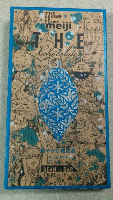 伝説 ゼルダ ワイルド の イラスト オブザ ブレス
