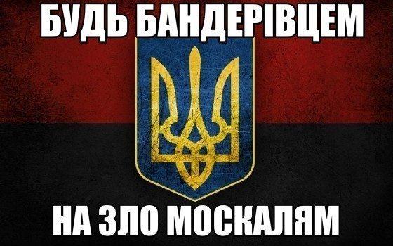 """""""Росія - миролюбна країна"""": в столичній школі спалахнув скандал через підручник із російської мови, в якому розповідають про """"спільні корені"""" двох народів - Цензор.НЕТ 4436"""