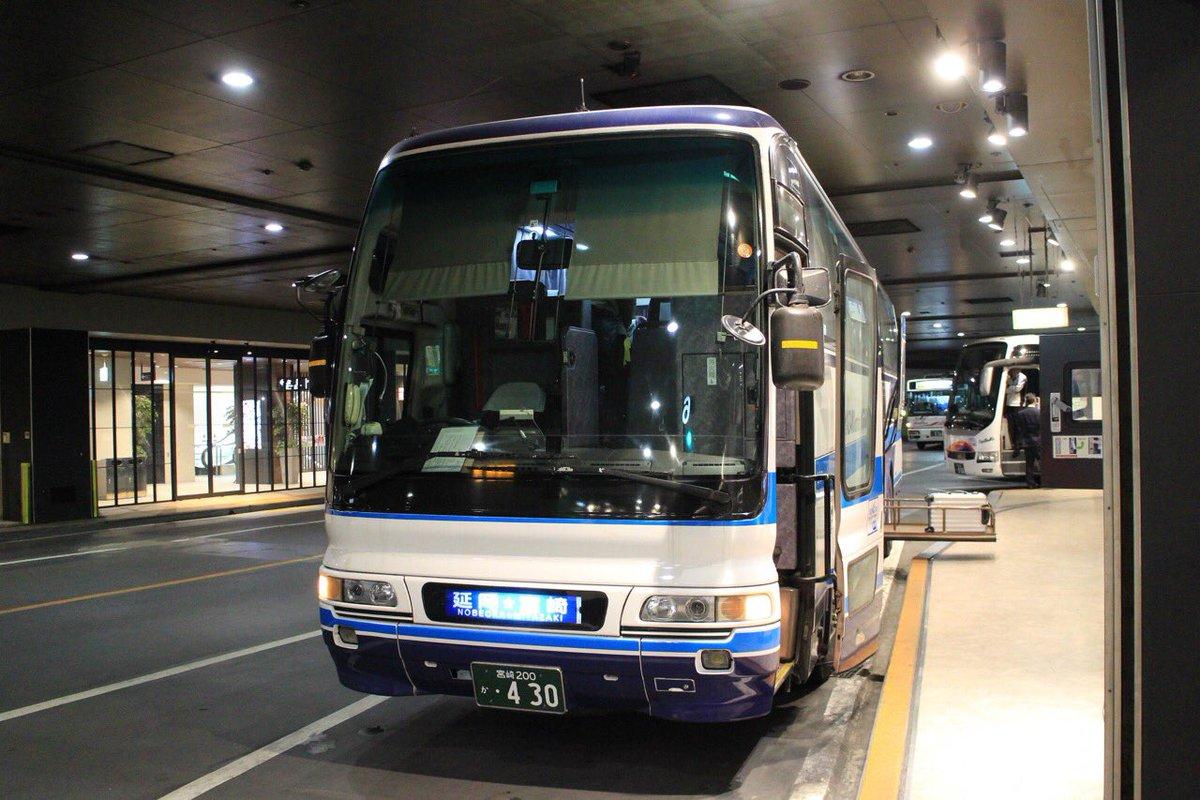 宮崎 福岡 夜行バス