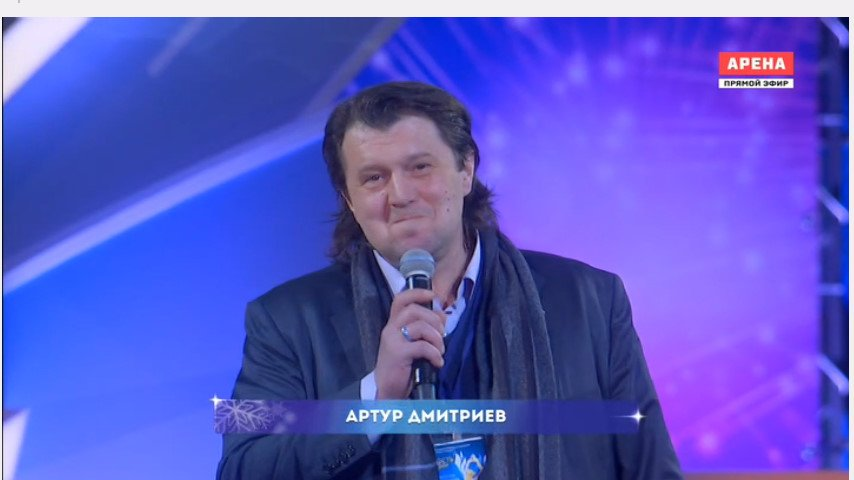 Ледовые шоу-5 - Страница 3 DXX4akpU0AAb-Gx