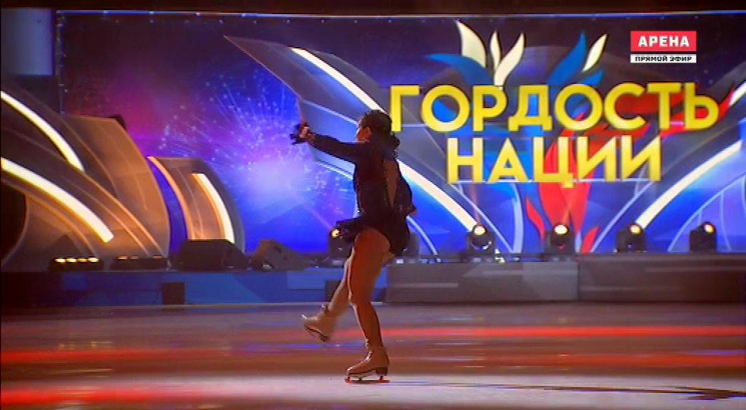 Ледовые шоу-5 - Страница 3 DXX9Ei9WAAAQjBE