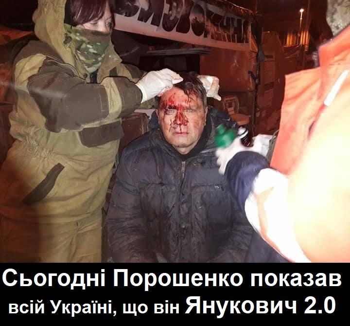 Через негоду в Україні залишилися без світла 17 населених пунктів - Цензор.НЕТ 6588