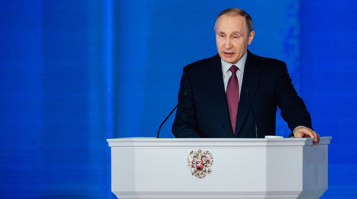 Путин 01 03 2018 фото