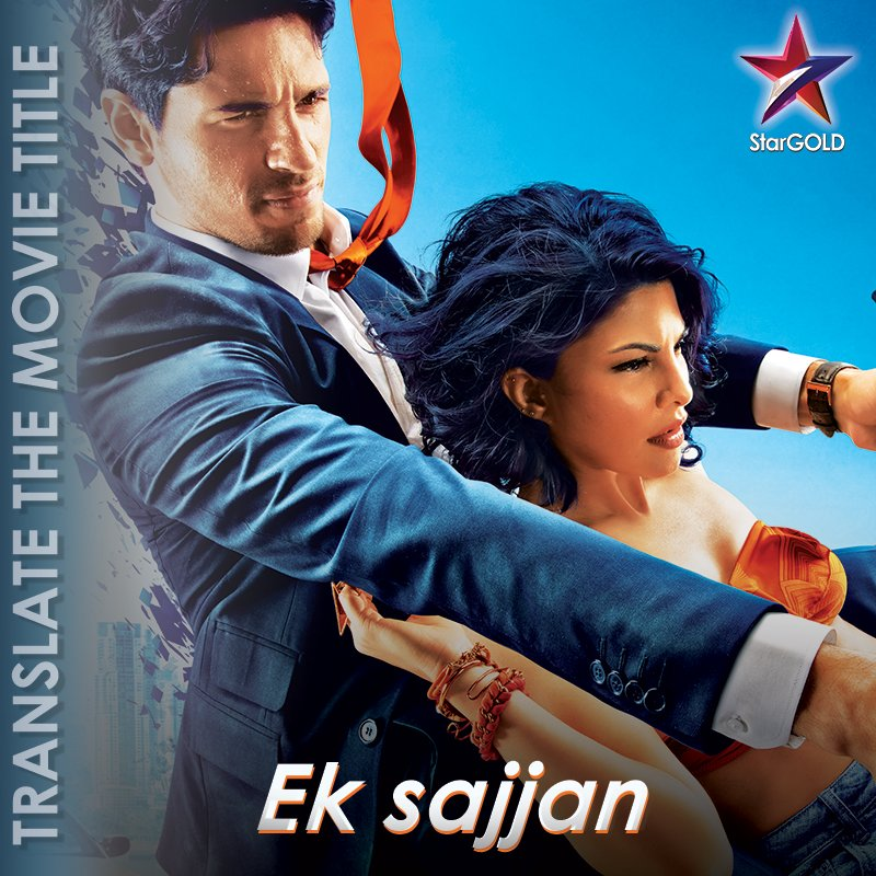 Sundar, susheel and risky, iss love story mein hai adventurous twists kayi! Do you know the name of this movie? @S1dharthM @Asli_Jacqueline