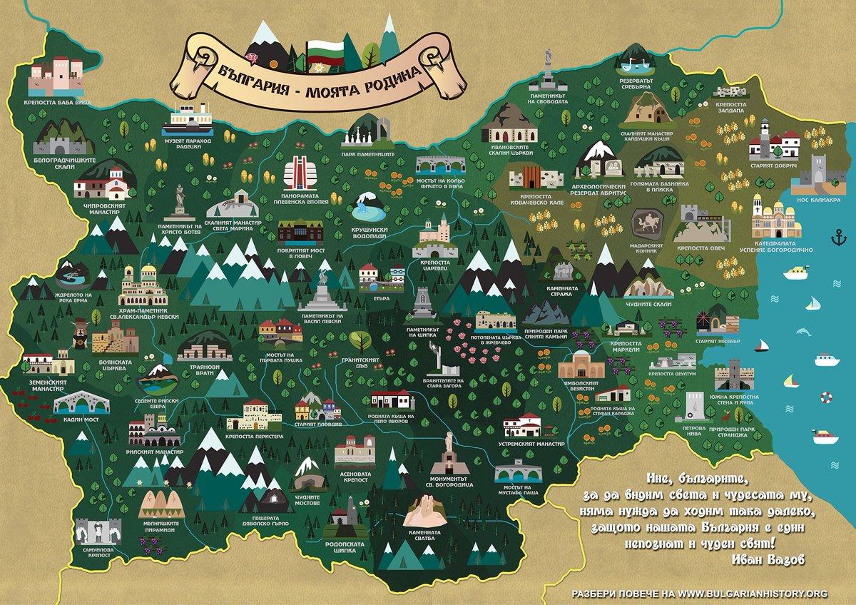 Bulgarian Facts على تويتر Karta Na Iztoricheskite