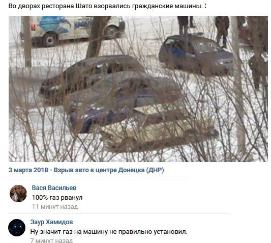Пострадал один человек в результате взрыва в центре Донецка - Цензор.НЕТ 421