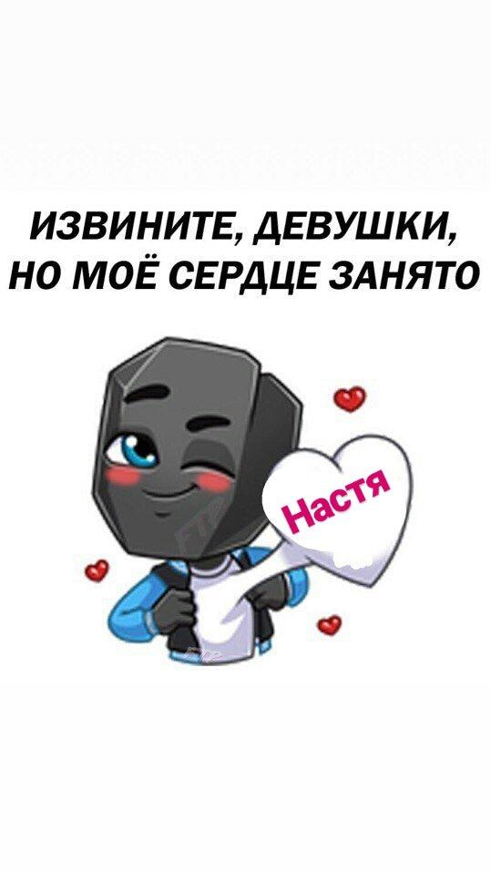 Картинки мое сердце занято армянчиком