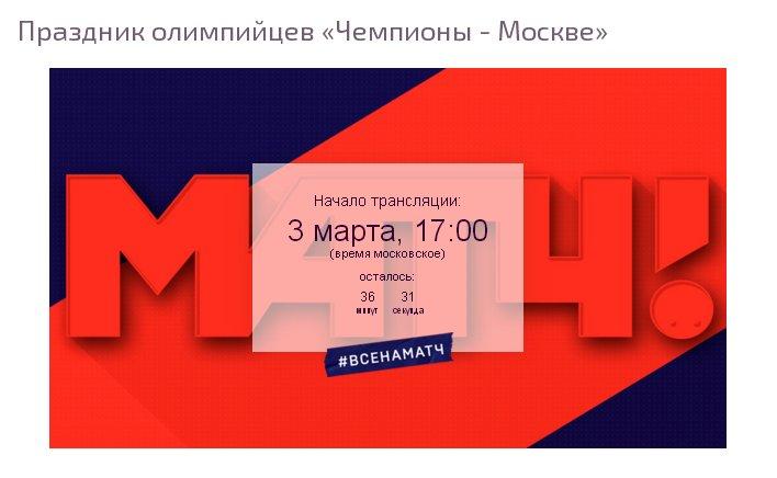 Ледовые шоу-5 - Страница 2 DXXfGOHXkAAgIYf