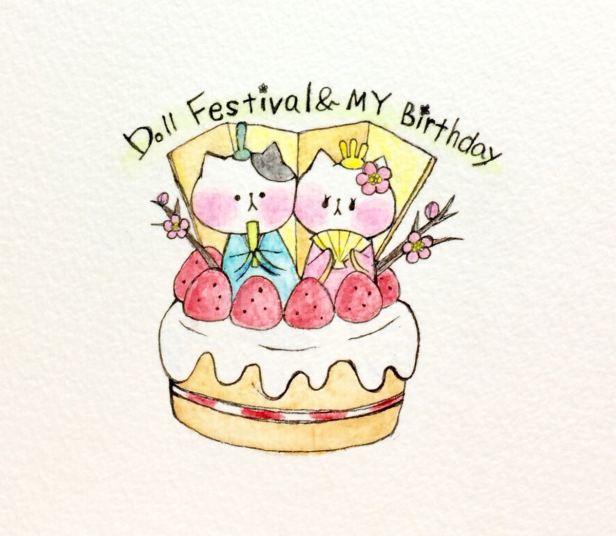 おこにゃん On Twitter ひな祭り誕生日 ひな祭り 誕生