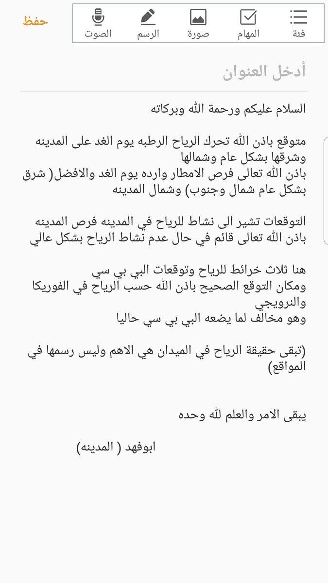 السلام عليكم ورحمة الله وبركاته https://...