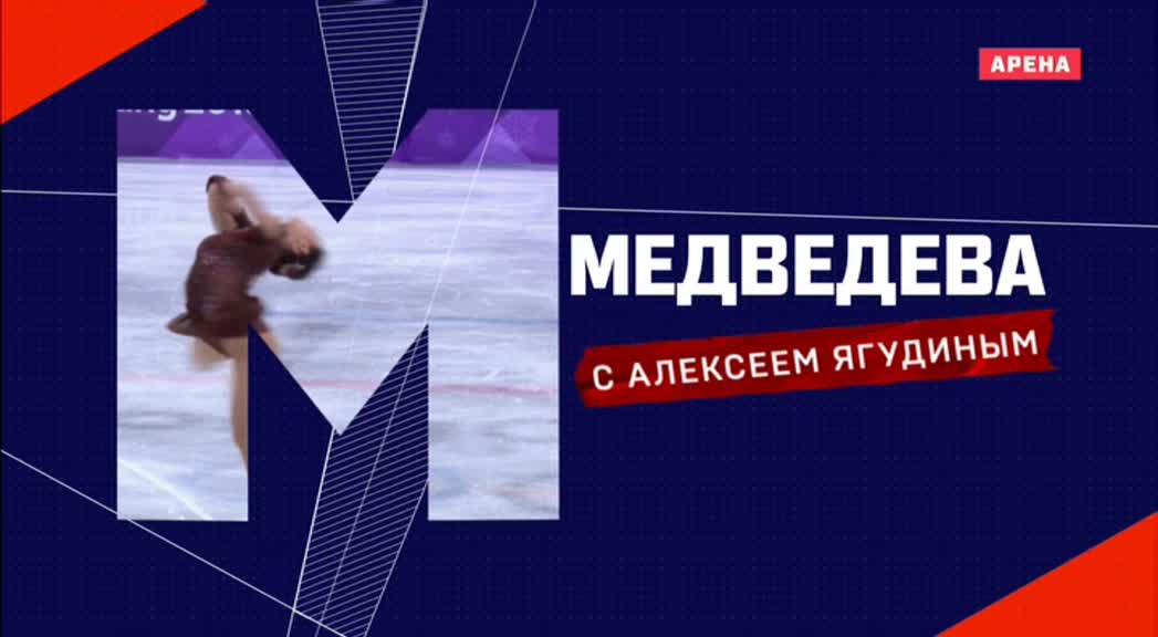Ледовые шоу-5 - Страница 4 DXYCpEQW0AAFikX