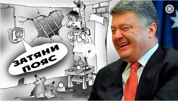 """Транзиту російського газу в ЄС до розірвання контракту між """"Газпромом"""" і """"Нафтогазом"""" нічого не загрожує, - Міненерго РФ - Цензор.НЕТ 7815"""