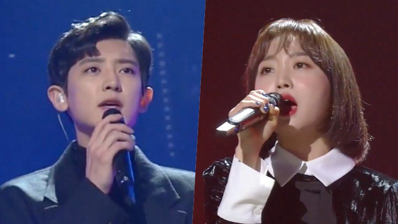 Soompi On Twitter Watch Exo S Chanyeol And Punch Perform Stay With Me Live On Yoo Hee Yeol S Sketchbook Https T Co N0olfqrzdh
