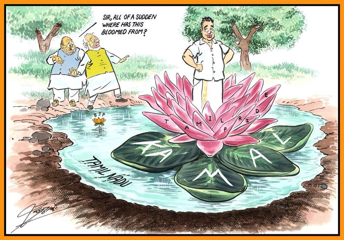 Indiatodayflash On Twitter Raj Thackerays Latest Cartoon On