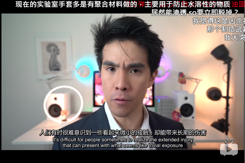 Chubbyemu On Twitter Just Found Today That My Videos Have Been Reuploaded To Bilibili A Video Sharing Platform In China In Translated Form Guess I Ll Make Videos Where I Speak Mandarin Soon Clinical adjunct professor, university of illinois. videos have been reuploaded to bilibili