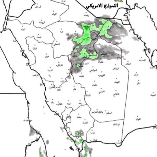 بمشيئةالله : توقعات الامطار خلال يومي ال...