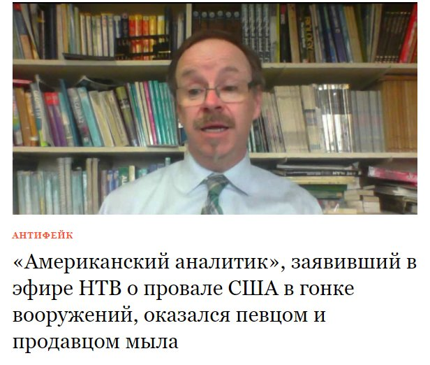 Поляки висунули перші звинувачення за порушення закону про Інститут нацпам'яті - Цензор.НЕТ 9117