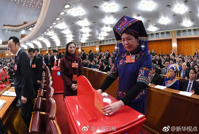 #BREAKING: Chinas national legislature adopts amendment to the countrys Constitution