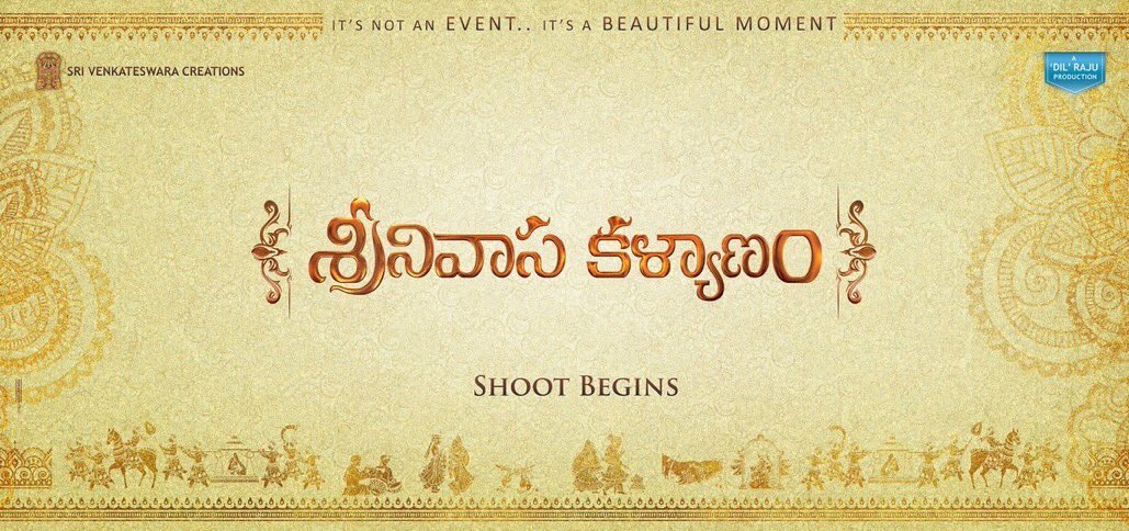 Srinivasa Kalyanam (2018), Movie Cast, Storyline and Release Date