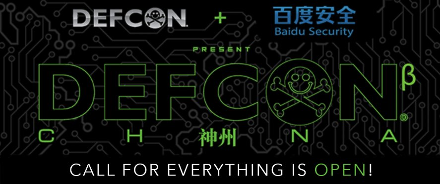 Image result for defcon china
