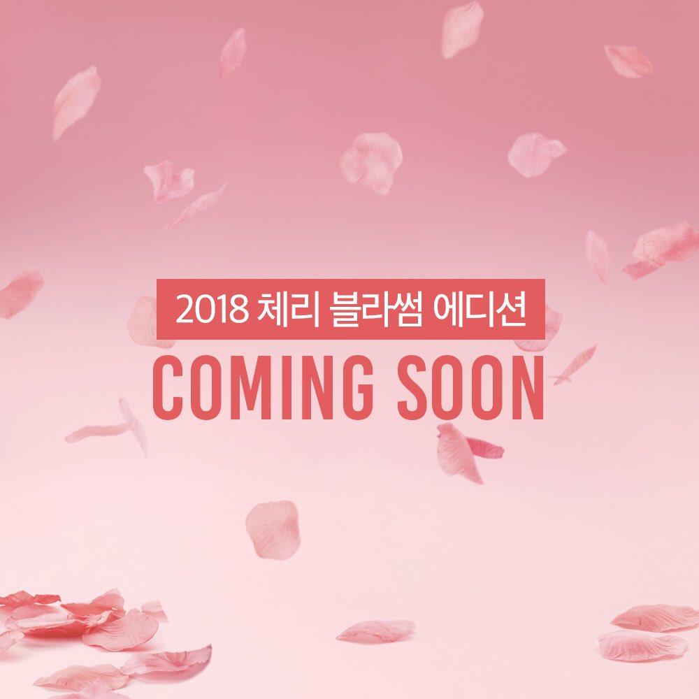 🌸봄처럼 찾아온 2018 체리 블라썸 에디션 COMING SOON🌸  #...
