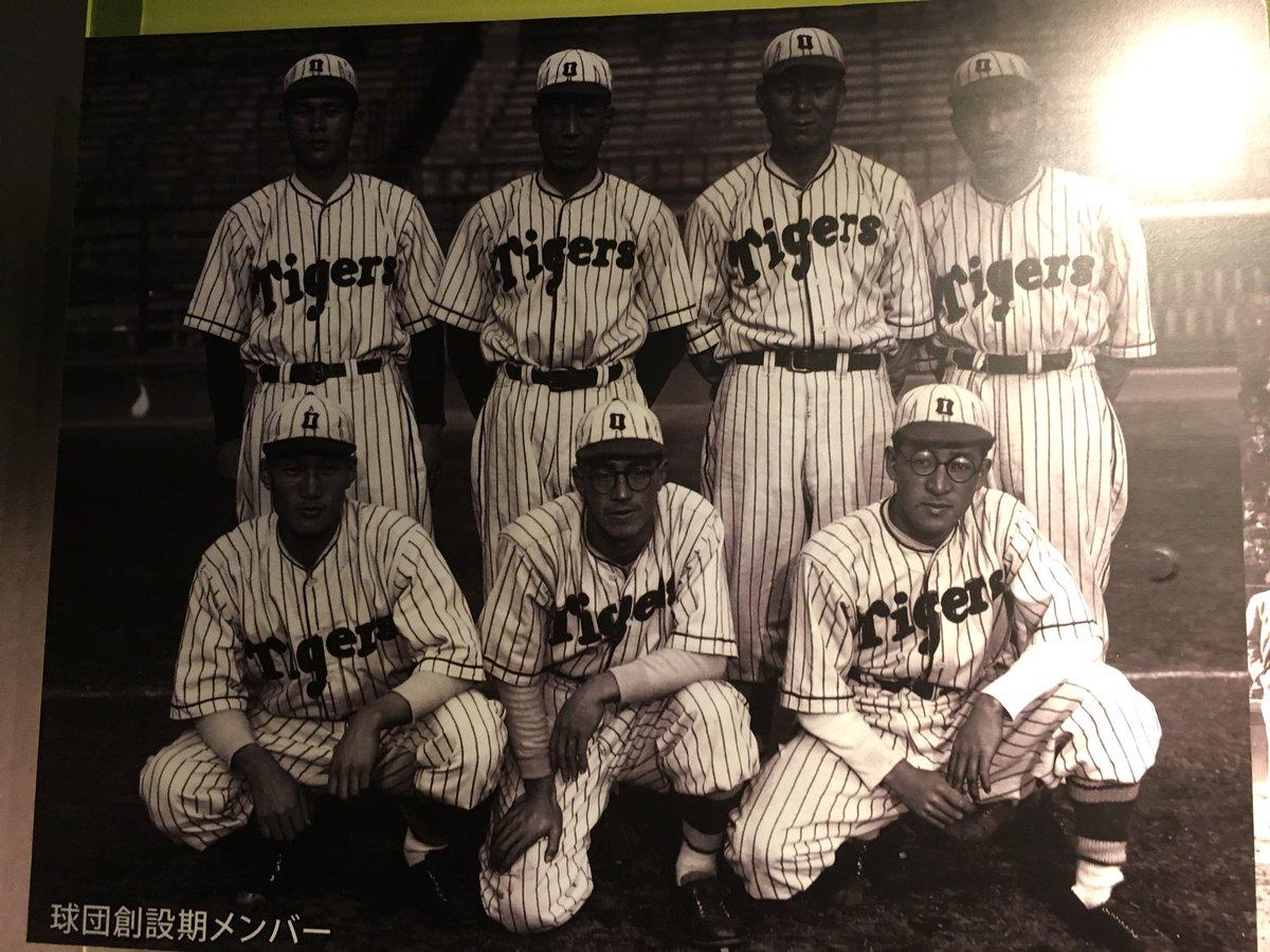 1953年の大阪タイガース