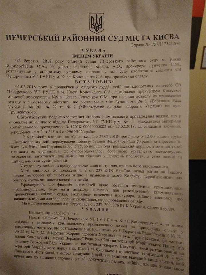 Кабмін на сьогоднішньому засіданні має намір припинити дію програми економічного співробітництва з РФ - Цензор.НЕТ 3961