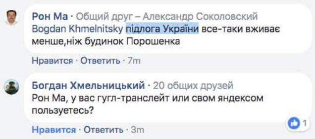 Україна отримала 26,5 млн кубометрів газу з ЄС, - Міненерговугілля - Цензор.НЕТ 8153