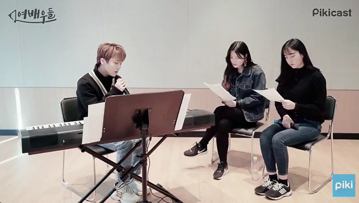 "PTG INA 🌟 on Twitter: ""[OFFICIAL] Vocal Training Class with ..."